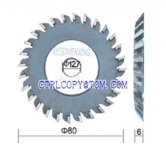 Inserted C.C cutter [For BW100H]